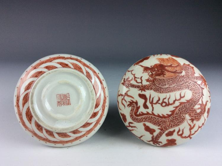 Fine Chinese porcelain box, underglazed red, marked