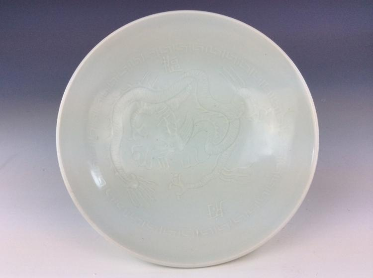 Fine Chinese Yuan Dynasty style white glazed stem cup, decorated with dragon with marked