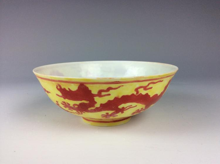 Chinese Ming style porcelain bowl,  yellow ground with red glazed, decorated with dragon & marked