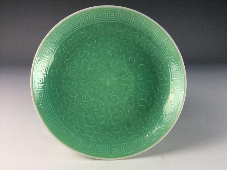 Fine Chinese porcelain bowl, famille rose glazed, marked