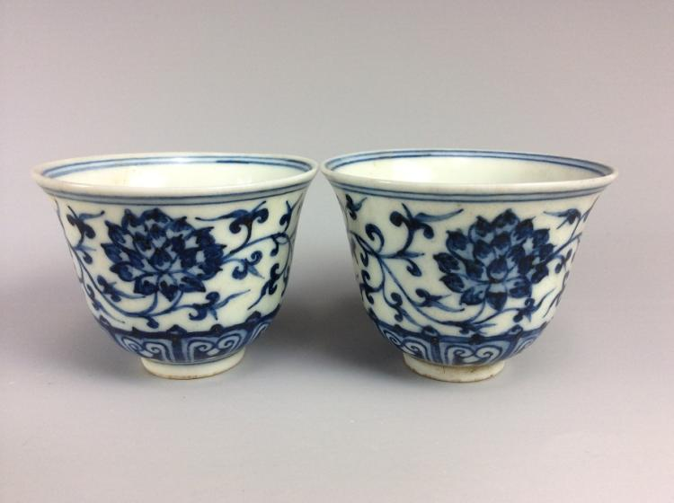Pair of Chinese blue & white porcelain cups,