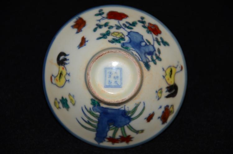 Beautiful Dao-cai cup
