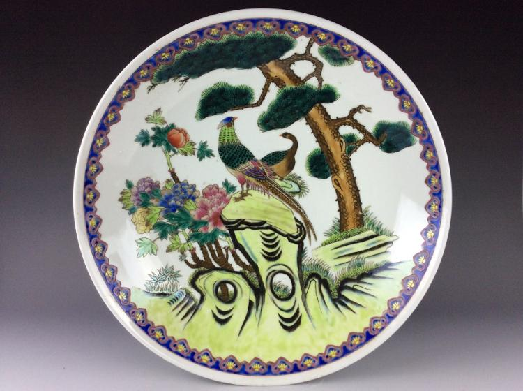 Fine Chinese famille rose porcelain plate, marked