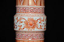 Chinese uderglazed red with gilt decorated Porcelain hu shape vase
