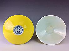 Pair of Chinese yellow glazed porcelain bowls