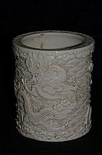 Rare Chiese white glazed brush pot,  marked