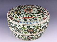 Large Chinese Wucai porcelain box, marked