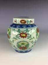Fine Chinese porcelain pot, Doucai glazed, decorated, marked