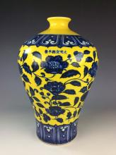 Chinese Ming style porcelain vase, yellow ground with B&W glazed, decorated & marked