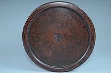 Marked, Vintage Chinese YIXING ZISHA brush pot