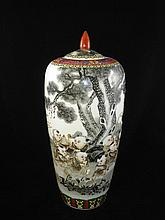 Fine Tall Chinese Porcelain Cover Vase Marked