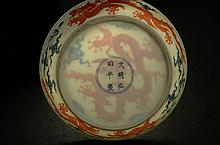 Rare egg thin Chinese B/W porcelain plate, painted with under glazed red dragons