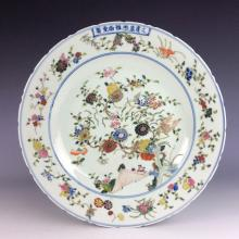 Fine Chinese porcelain plate, famille rose glazed, decored, marked