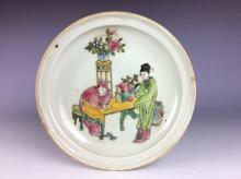 20C late Qing period Chinese porcelain plate, famille rose glazed, decorated & marked