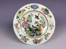 20C late Qing Chinese porcelain plate, famille rose glazed,  marked & decorated.