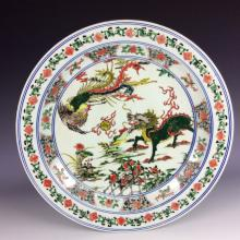 Large vintage Qing style Chinese porcelain charger , Wucal glazed, marked & decorated.