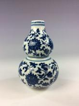 Small Chinese porcelain plate, blue & white glazed,  decorated & marked