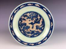 Chinese porcelain plate, iron red with blue and white  glazed, decorated and marked.