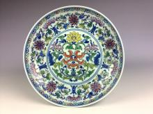 Chinese porcelain plate,  Doucai glazed, decorated & marked
