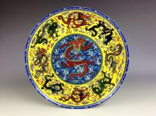 Chinese porcelain plate, yellow ground decorated with dragons, famille rose glazed, marked