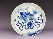 Chinese porcelain plate, blue & white glaze, mark