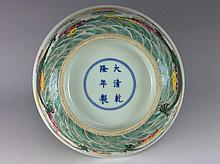 Rare & fine Chinese famille rose bowl,  marked