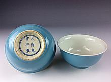 Pair of Chinese  CLAIR-DE-LUNE GLAZED bowls, marked