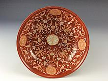 Fine Chinese ground red glazed bowl,  marked