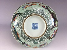 Important Chinese famille rose bowl,  celadon ground, marked