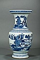 Chinese B/W Wide-Mouth Vase with Landscape Marked