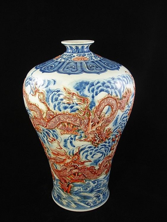 Chinese B&W; Porcelain Meiping Vase With Embossed Dragon