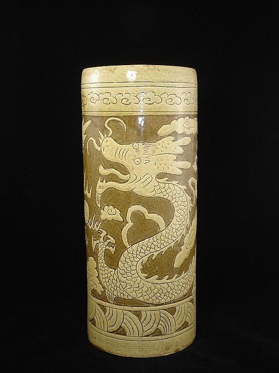 Chinese porcelain yellow glaze long vase