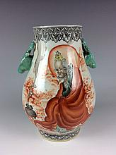 Vintage Chinese Famillie Rose Double-Ear Vase