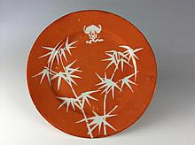 Vintage Chinese porcelian red glaze plate painted with bamboo, marked.