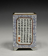 Superb Chinese porcelain Brush pot