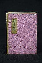 Rare Chinese Porcelain famille rose made as a book shape
