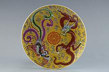 Chinese famille rose plate, marked