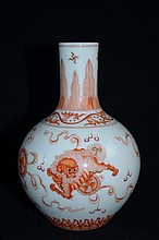 Fine Chinese Porcelain vase underglazed red with gilt,  Marked