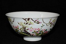 Beautiful Chinese famille rose floral poetry bowl,
