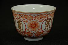 Chinese porcelain cup, underglazed red, marked