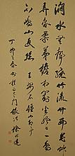 Chinese Hand written calligraphy, Hanging scroll