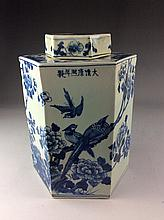 Chinese blue and white porcelain jar with cover, marked