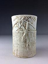 Late Qing, Chinese white glaze brush pot, marked
