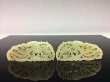Pair of find vintage carved  jade pendants.