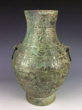 Rare Vintage Chinese bronze  inlaid silver vase, decorated
