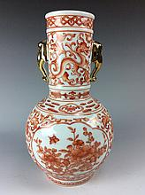 Rare Chinese underglazed red vase with pair of ears decorated, marked