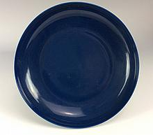 Chinese blue glazed  porcelain plate,   marked