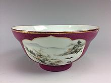 Fine Chinese porcelain bowl, pink ground with panels, marked