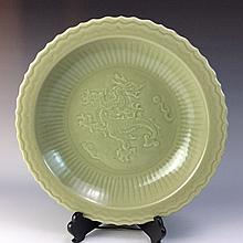 Rare large Chinese Longquan porcelain plate,   marked