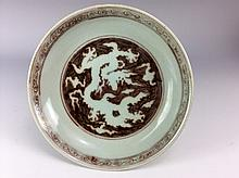 Chinese underglazed red porcelain plate,  marked